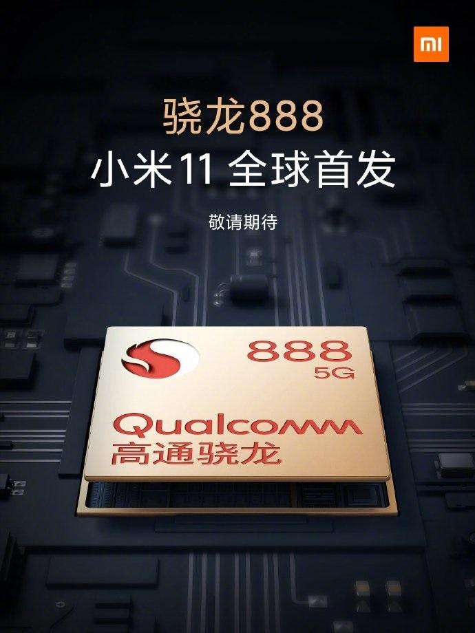 Xiaomi Mi 11 and Snapdragon 888