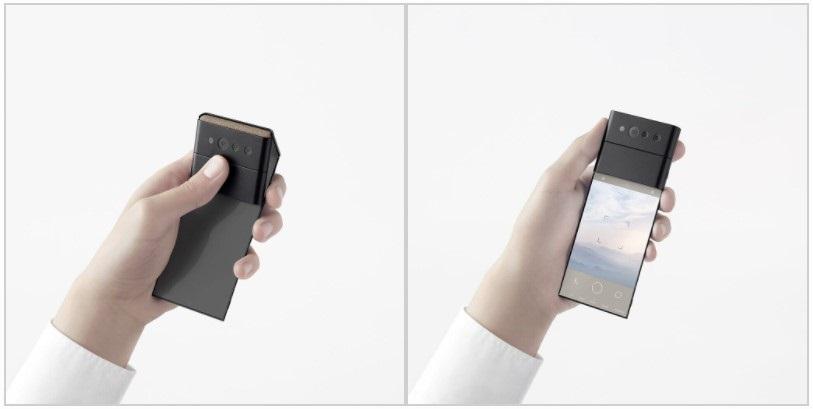 OPPO sliding phone