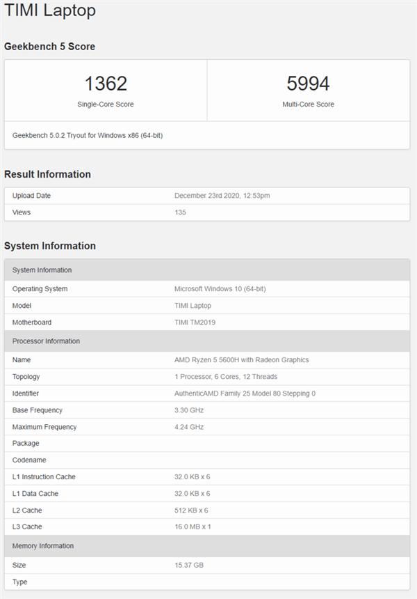 Xiaomi Mi Pro Notebook