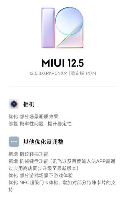 MIUI 12.5 for Redmi Note 10 Pro