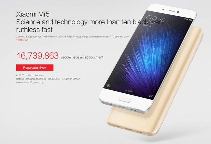 comprar-Xiaomi-mi-5