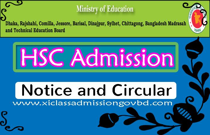 HSC Admission Circular