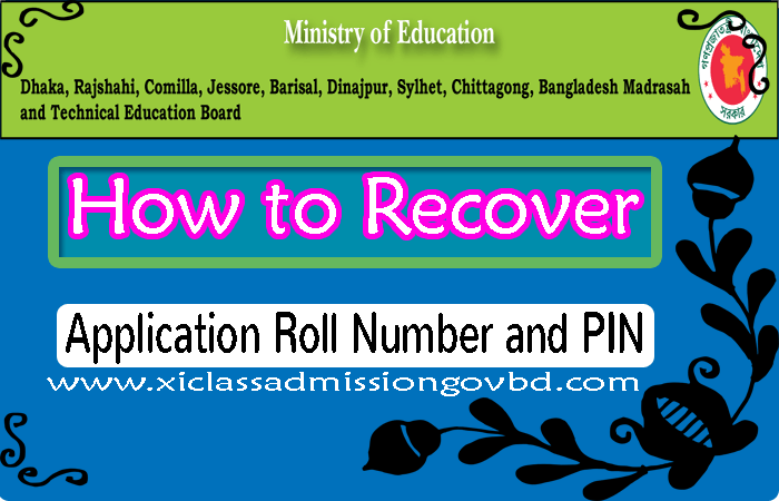 How to Recover Application Roll Number and PIN