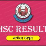 HSC result 2021 BD