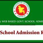 GSA Teletalk School Admission Result