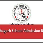 Panchagarh School Admission Result