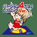 ちびっ子レスリング(ギルドカップ)が開催されます(朝倉商工会議所青年部企画)