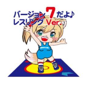 line_ver7