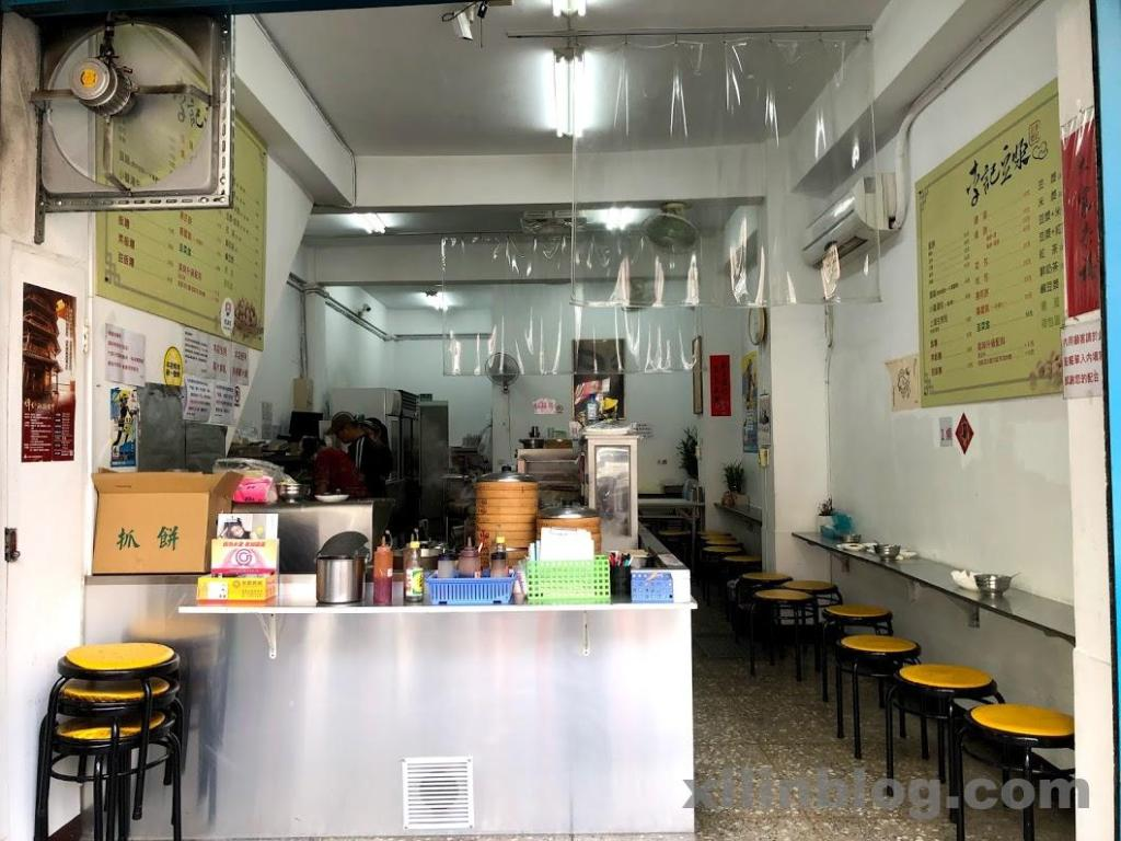 李記豆漿のお店の様子