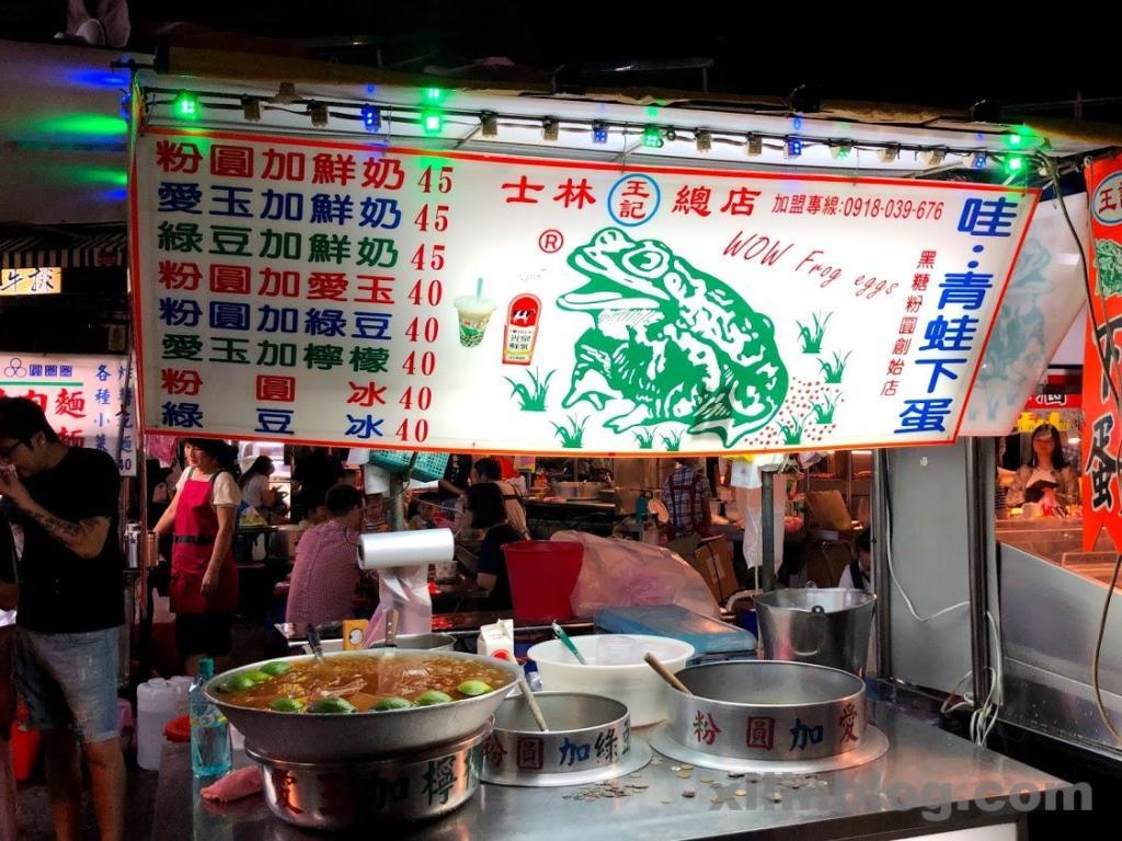 士林夜市の有名ドリンク店はカエルがトレードマーク