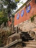 KSM20151017-Sleeping_Dragon-Stairs-03-540pxv
