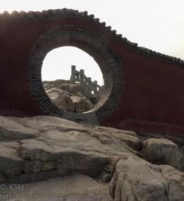 Eye of the tortoise gate on Tai Shan.