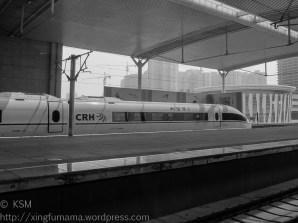ksm-20140413-trains_and_tracks-01
