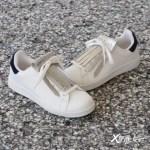 flecos zapatillas plateados par 2018