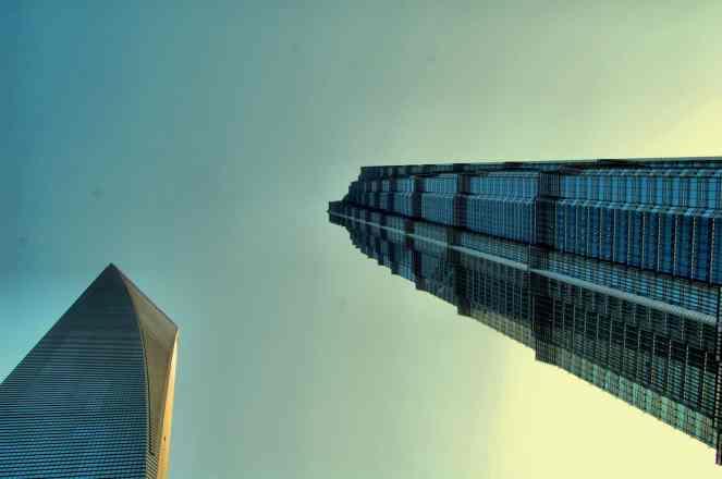 Shanghai - Desde abajo