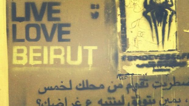 Love Beirut
