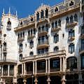 Hotel Patrimonio de la Humanidad en Barcelona