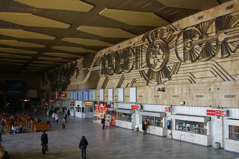 Estación Central de Sofía