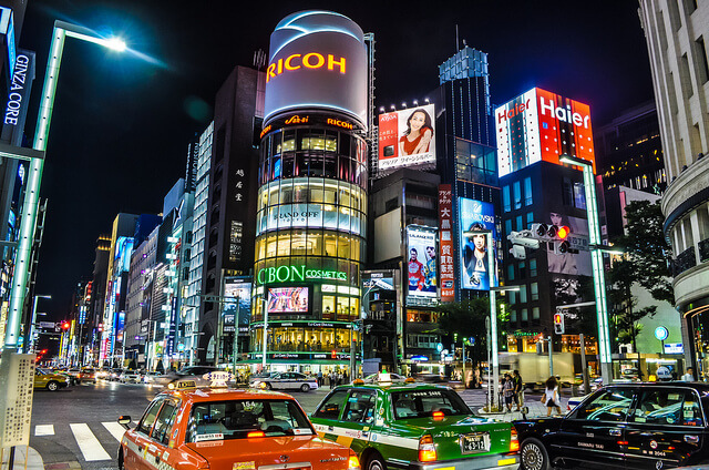 Dónde dormir en Tokio - Chuo