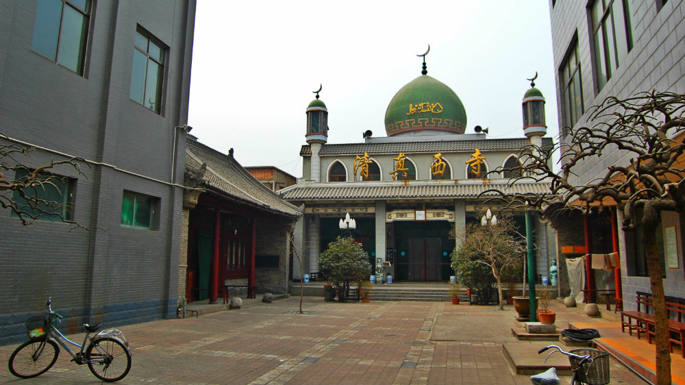 Mezquita pequeña en el barrio musulmán