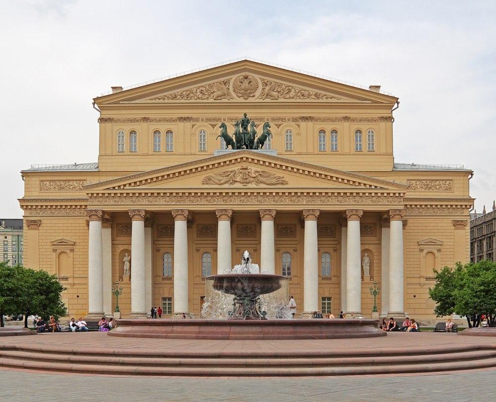 Dónde dormir en Moscú – Basmanny