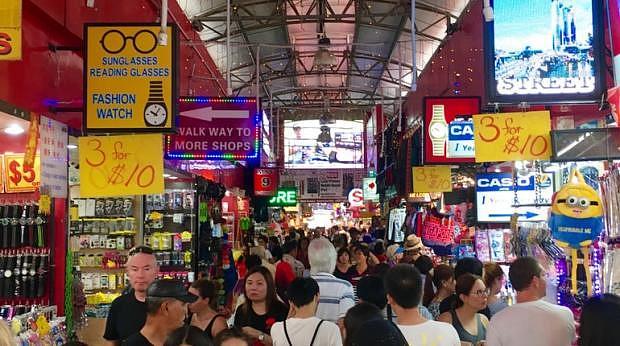 Dónde dormir en Singapur - Bugis Street