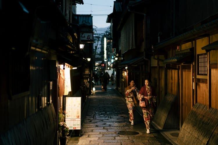 Mejores zonas donde alojarse en Kioto - Central Kyoto