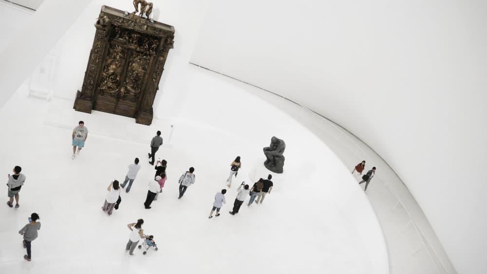 Museo Soumaya - Atrio