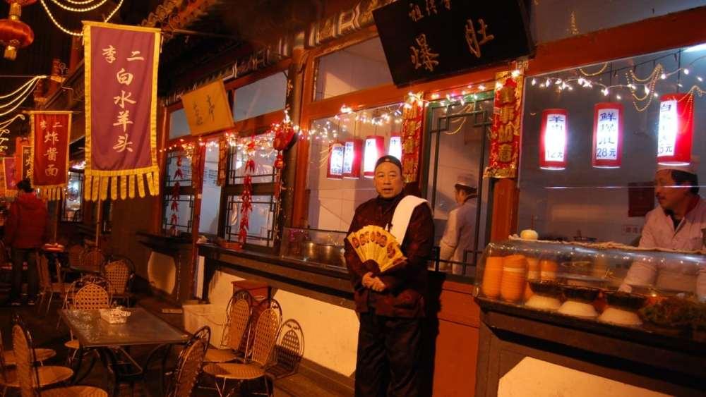 Imperdibles de Pekín - Mercado nocturno de Wangfujing