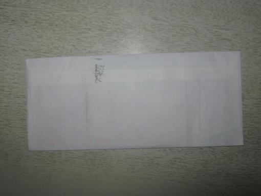 An envelope. It's envelopey.