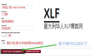 xlf-paga-2_%e5%89%af%e6%9c%ac