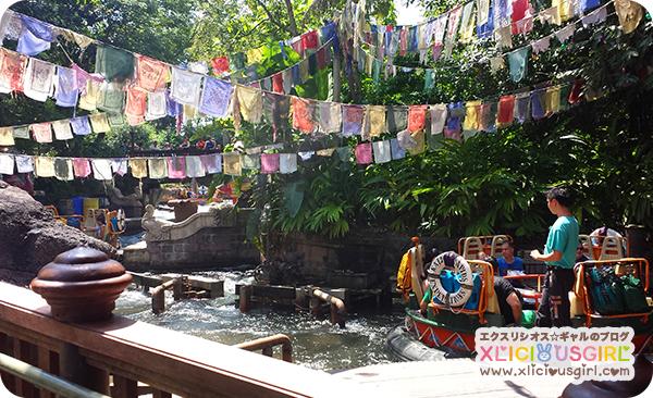 walt disney world animal kingdom water ride
