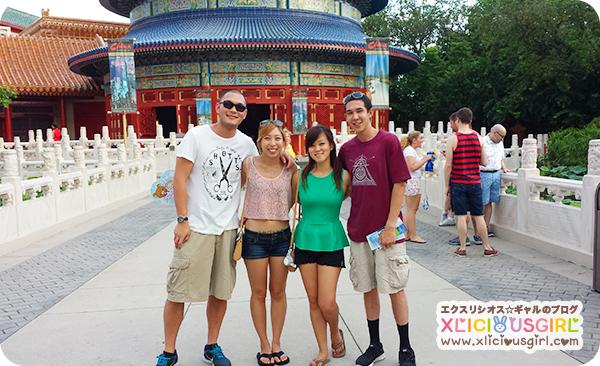 walt disney world epcot center china