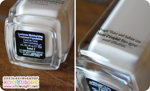 bobbi brown luminous moisturizing treatment foundation review