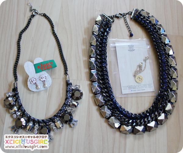 aldo necklace channel earring bracelet