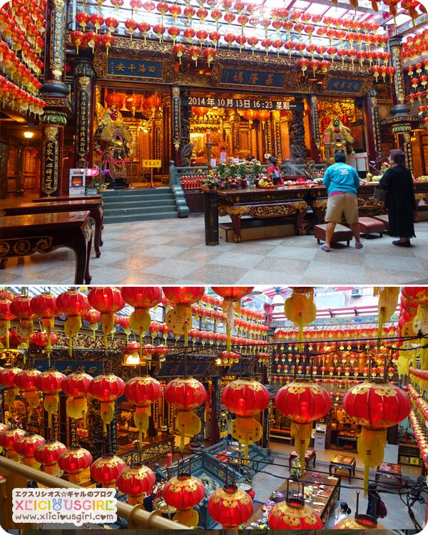 taiwan asia trip temple