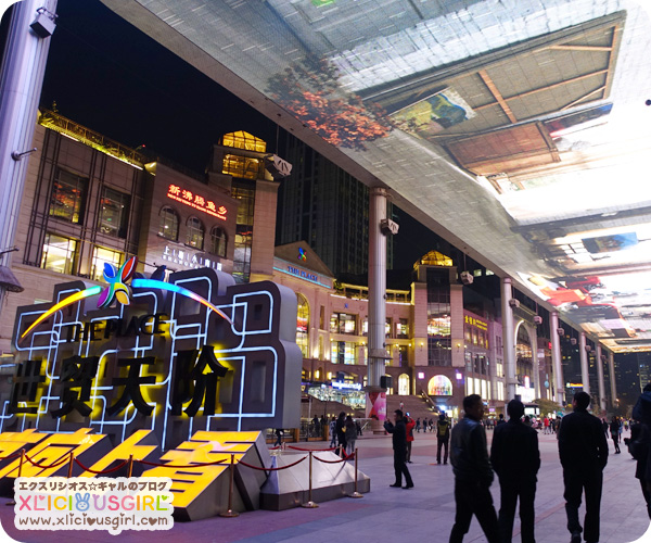 asia trip 2014 beijing china