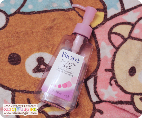 biore perfect oil eye makeup remover
