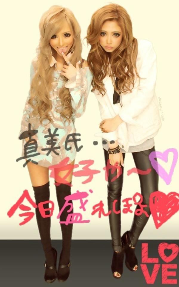 Fotd Gyaru Purikura Love Xlicious Girl Blog