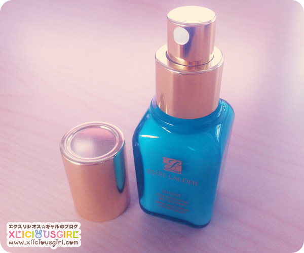 Idealist Pore Minimizing Skin Refinisher by Estée Lauder #13