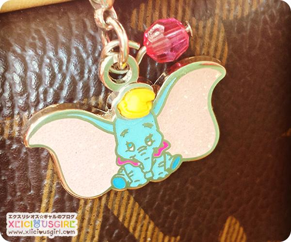 LV purse dumbo keychain