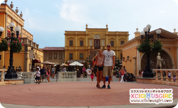 walt disney world epcot center