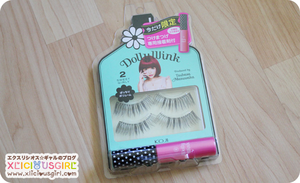 dolly wink false upper eyelashes 2 full size glue