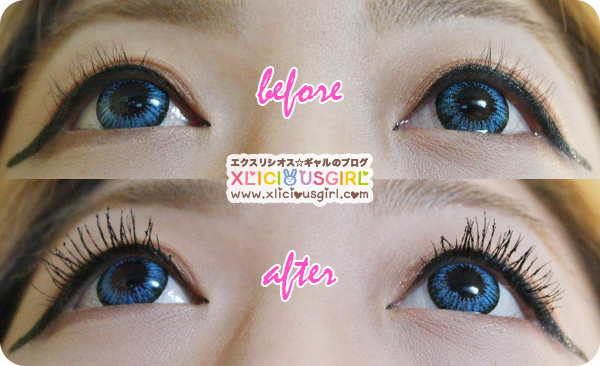 ysl baby doll mascara review before after