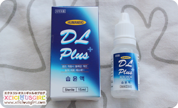 dailies freshlook illuminate one-day color contact lenses rich brown review