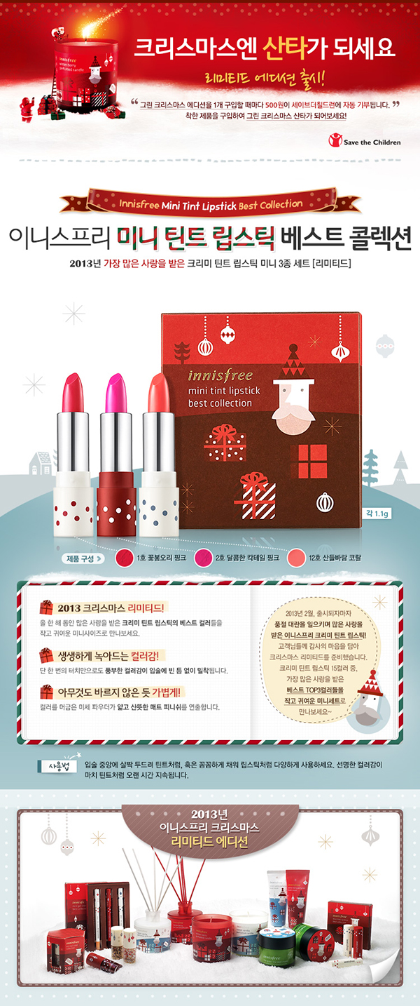 innisfree mini tint lipstick best collection