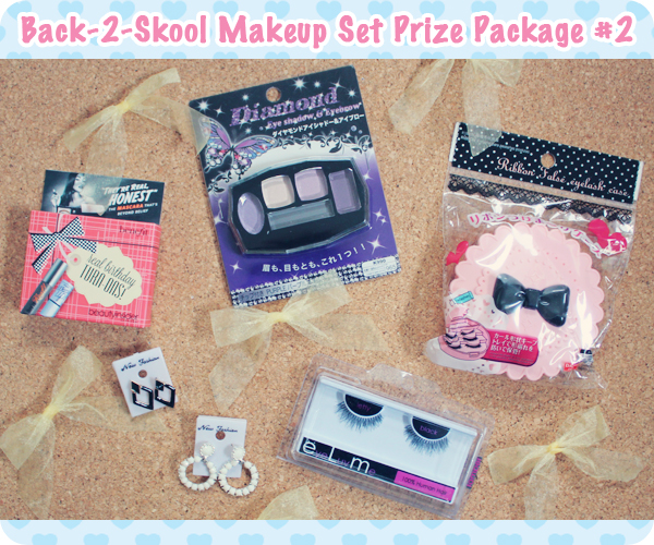 back 2 skool makeup set giveaway gyaru beauty products