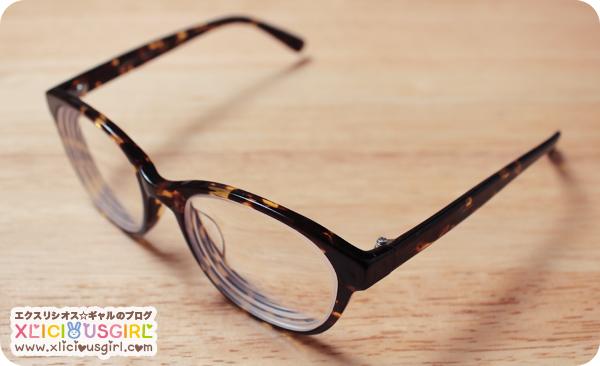 firmoo work fashion glasses