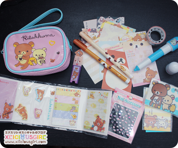 rilakkuma gift exchange reddit gifts