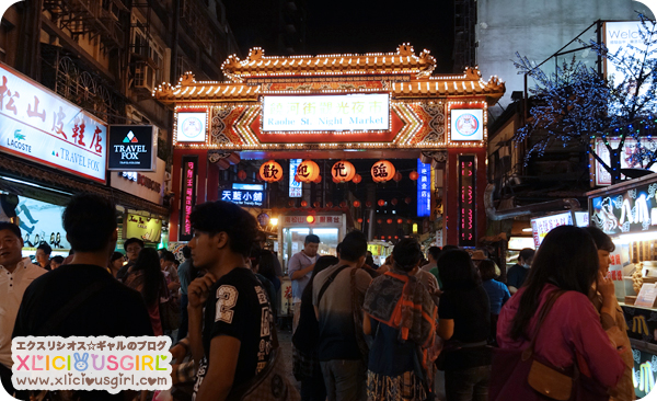 taiwan asia trip night market